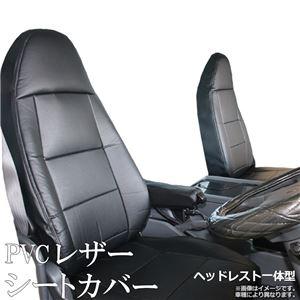 フロントシートカバーレンジャー(プロ)5型標準キャブ(H14/2〜H29/3)ヘッドレスト一体型