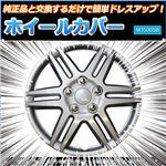 ホイールカバー 13インチ 4枚 三菱 ミニカ (シルバー) 【ホイールキャップ セット タイヤ ホイール アルミホイール】