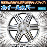 ホイールカバー 14インチ 4枚 ホンダ フィット (シルバー) 【ホイールキャップ セット タイヤ ホイール アルミホイール】