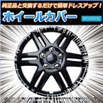 ホイールカバー 14インチ 4枚 汎用品 (ダークガンメタ) 【ホイールキャップ セット タイヤ ホイール アルミホイール】