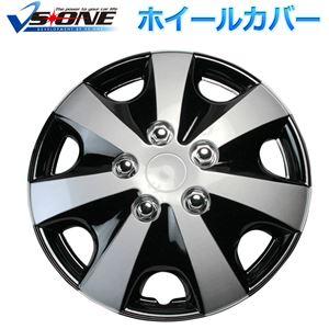 ホイールカバー 14インチ 4枚 スズキ ワゴンR (シルバー&ブラック) 【ホイールキャップ セット タイヤ ホイール アルミホイール】
