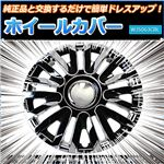 ホイールカバー 15インチ 4枚 日産 キューブ (クローム&ブラック) 【ホイールキャップ セット タイヤ ホイール アルミホイール】