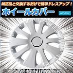ホイールカバー 14インチ 4枚 トヨタ ポルテ (ホワイト) 【ホイールキャップ セット タイヤ ホイール アルミホイール】