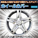 ホイールカバー 13インチ 4枚 汎用品 (シルバー)【ホイールキャップ セット タイヤ ホイール アルミホイール】
