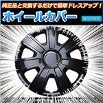 ホイールカバー 14インチ 4枚 トヨタ ポルテ (ダークガンメタ)【ホイールキャップ セット タイヤ ホイール アルミホイール】