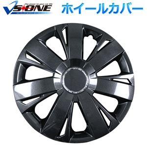 ホイールカバー 14インチ 4枚 スズキ kei (ダークガンメタ)【ホイールキャップ セット タイヤ ホイール アルミホイール】
