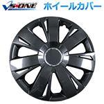 ホイールカバー 15インチ 4枚 ホンダ CR-V (ダークガンメタ)【ホイールキャップ セット タイヤ ホイール アルミホイール】