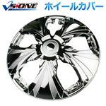 ホイールカバー 12インチ 4枚 日産 Be-1 (クローム)【ホイールキャップ セット タイヤ ホイール アルミホイール】