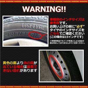 ホイールカバー 15インチ 4枚 汎用品 (クローム)【ホイールキャップ セット タイヤ ホイール アルミホイール】