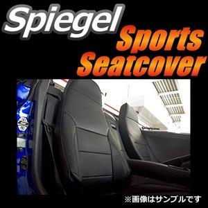 Spiegel シートカバー スズキ カプチーノ EA11R EA21Rの詳細を見る