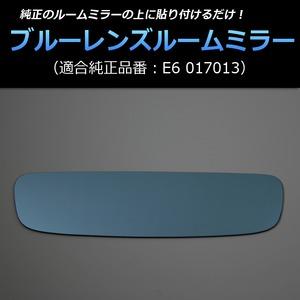 ブルーレンズルームミラー NSX NA1【メ】の詳細を見る