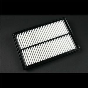 ダイハツ ハイゼットカーゴ S320V S330V (04.12-07.12)用 エアフィルター/エアクリーナー (純正品番:17801-97205) vicoの詳細を見る