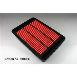 三菱 ランサーエボリューション7 CT9A (01/02~03/01)用 エアフィルター/エアクリーナー (純正品番:MR188657) vicoの詳細を見る
