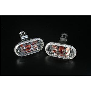 クリスタルサイドマーカー セルボモード CP/CNの詳細を見る
