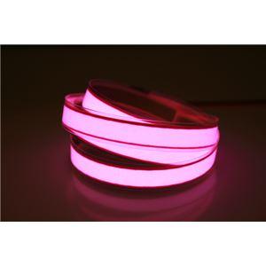 面発光テープ!有機ELラインテープ ピンクの詳細を見る