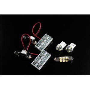 LEDルームランプ ホンダ フリード ルーフ付車 GB3 GB4 (34発)の詳細を見る