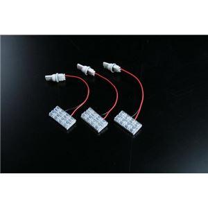 LEDルームランプ 三菱 トッポ H82 (24発)の詳細を見る