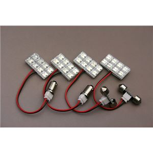 LEDルームランプ 日産 セドリック グロリア Y33 Y34 (32発)の詳細を見る