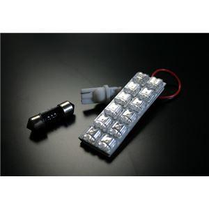 LEDルームランプ ホンダ トゥディ JA4 (12発)の詳細を見る