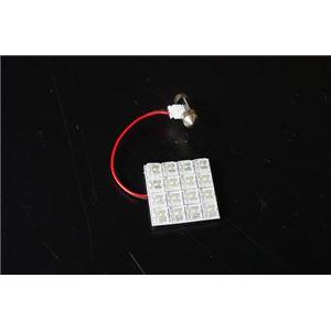 LEDルームランプ トヨタ プラッツ NCP12 NCP16 SCP11 (16発)の詳細を見る