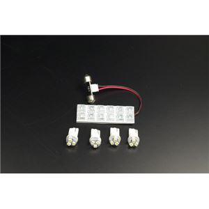 LEDルームランプ マツダ MPV LY3P (36発)の詳細を見る