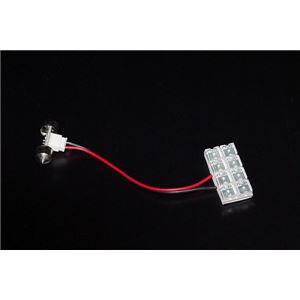LEDルームランプ ダイハツ ハイゼット S200系 (8発)の詳細を見る