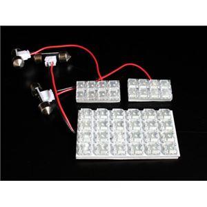 LEDルームランプ ホンダ フィット GD1 GD2 GD3 GD4 (40発)の詳細を見る