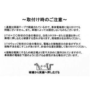 LEDルームランプ トヨタ ポルテ NNP10 NNP11 NNP15 (48発)の詳細を見る