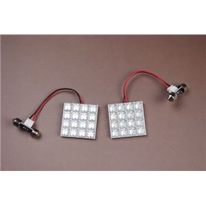 LEDルームランプ 日産 フェアレディーZ Z33 (32発)の詳細を見る