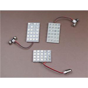 LEDルームランプ トヨタ マーク2ブリット GX110W GX115W JZX110W JZX115W (68発)の詳細を見る