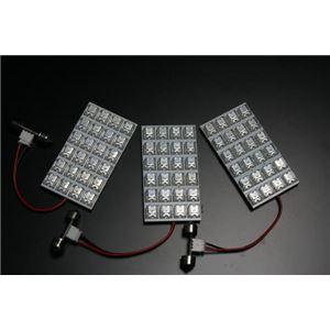 LEDルームランプ 三菱 デリカ スペースギア PD6W (72発)の詳細を見る