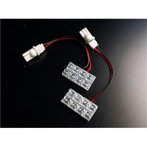 16発LEDドアランプ エルグランド E50 E51 フロント LEHDRL031-096の詳細を見る