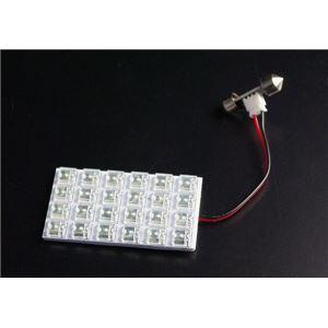 LEDルームランプ 日産 ティーノ V10 HV10 (24発)の詳細を見る