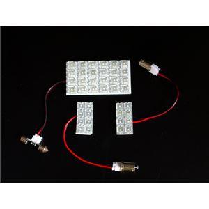 LEDルームランプ 日産 スカイライン HCR32 (40発)の詳細を見る