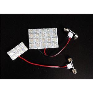 LEDルームランプ 日産 ティーダ C11 NC11 JC11 (28発)の詳細を見る
