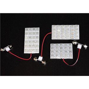 LEDルームランプ トヨタ ハリアー MCU10W MCU15W SXU10W SXU15W (68発)の詳細を見る