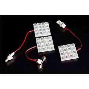 LEDルームランプ ダイハツ タント L350S L360S L375S L385S (48発)の詳細を見る