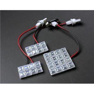 LEDルームランプ ダイハツ ミラ ミラジーノL650 (32発)の詳細を見る