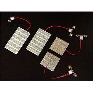 LEDルームランプ 三菱 アウトランダー CW5W (80発)の詳細を見る