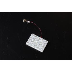 LEDルームランプ ホンダ エディックス BE1 BE2 BE3 BE4 BE8 (20発)の詳細を見る
