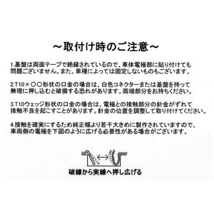 LEDルームランプ トヨタ ハイラックスピックアップ RZN (20発)の詳細を見る