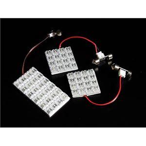 LEDルームランプ 三菱 ランエボX CZ4A (56発)の詳細を見る