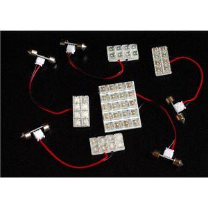 LEDルームランプ 日産 ムラーノ TZ50 PZ50 PNZ50 (52発)の詳細を見る
