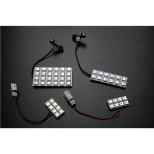 LEDルームランプ スズキ エスクード TDA4W (52発)の詳細を見る