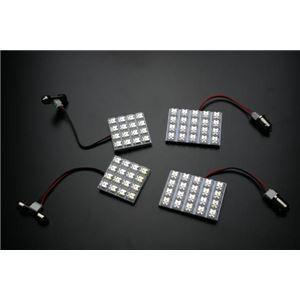LEDルームランプ 日産 フーガ Y50 (72発)の詳細を見る