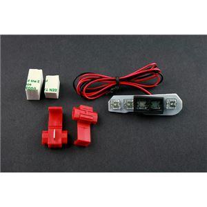 日産 セレナ C26専用 LEDシフトポジションランプの詳細を見る