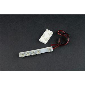 ホンダ N BOX JF1/2専用 LEDシフトポジションランプの詳細を見る