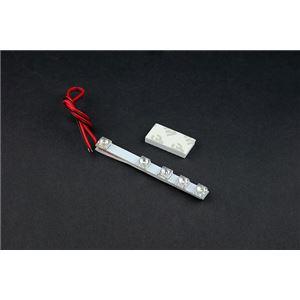 日産 ルークス ML21専用 LEDシフトポジションランプの詳細を見る