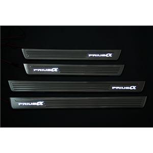 LEDスカッフプレート トヨタ プリウスα ZVW40 ZVW41の詳細を見る