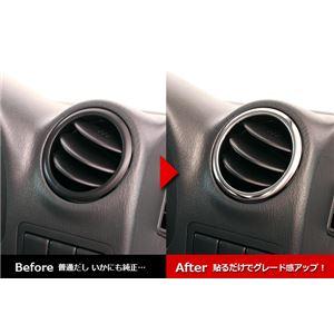 エアコン吹き出し口メッキリング 2個 スズキ ジムニー JB23(5型以降)の詳細を見る